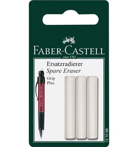 Faber-Castell - 3 Spare eraser for Grip Plus